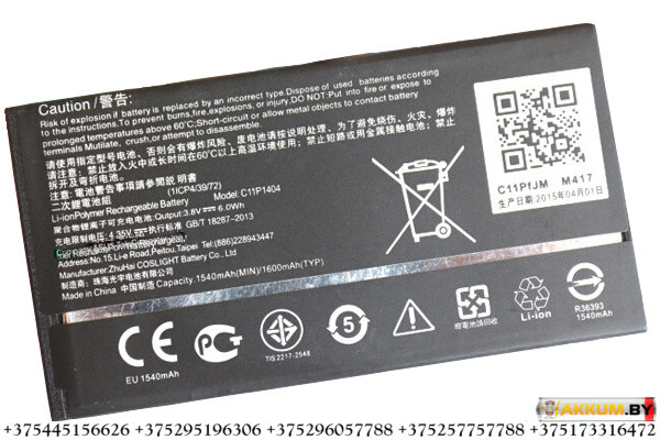 ctu phase 1 db2 litr201 1404a